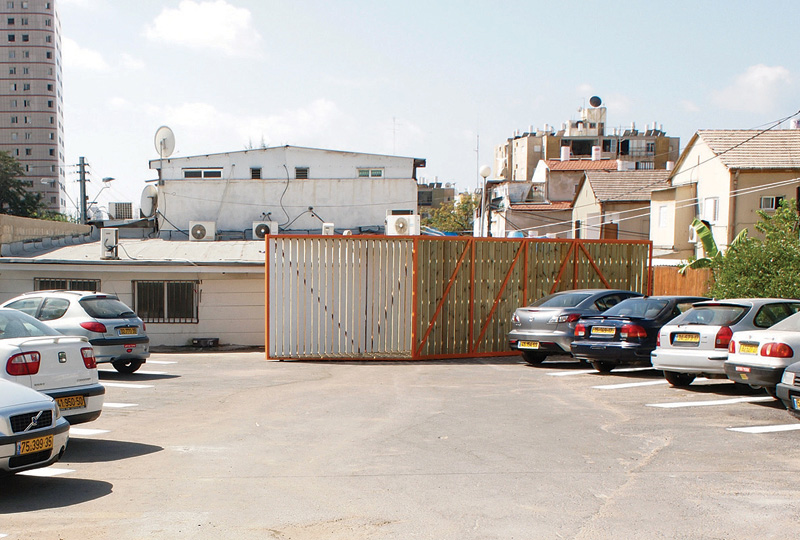 """Northern Gate"", Bat-Yam, Izrael, autorzy: grupa ""But, Yam"", 2010"